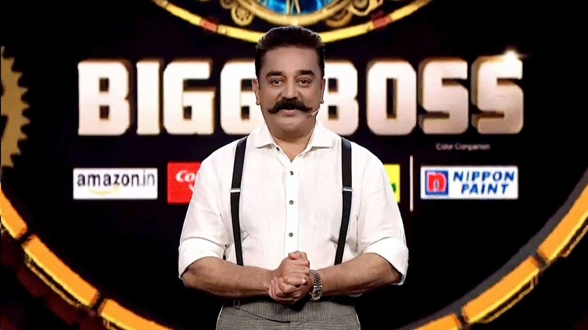 Tamil Bigg Boss Season 2 Kondattam - Womens Exclusive