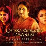 Chekka-Chivantha-Vaanam-Women